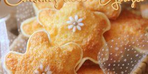 Knidlettes gâteau algérien noix de coco