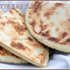 Recette kabyle : Galette kabyle arhlum