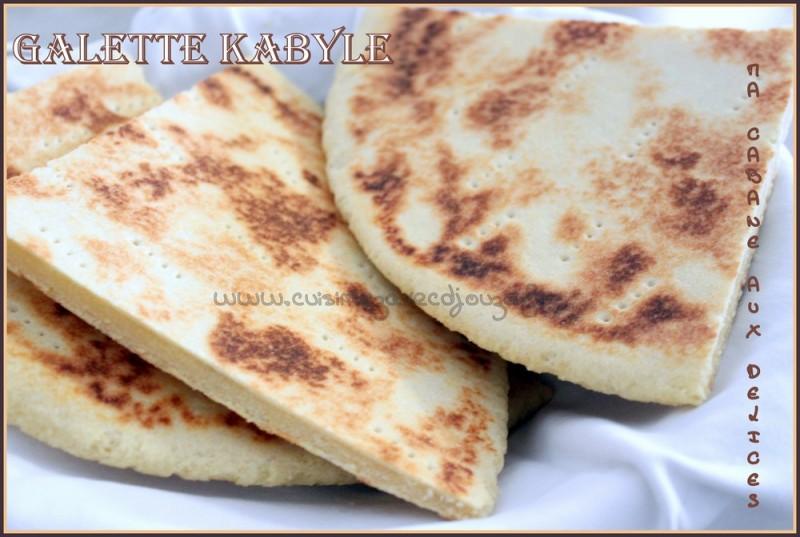 Recette kabyle galette kabyle arhlum recettes faciles for Recette kabyle tikourbabine