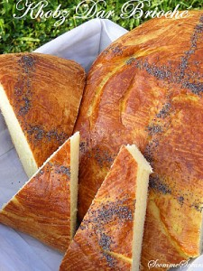 khobz dar pain maison recette testee