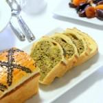 Tajine tunisien en croute repas de ramadan