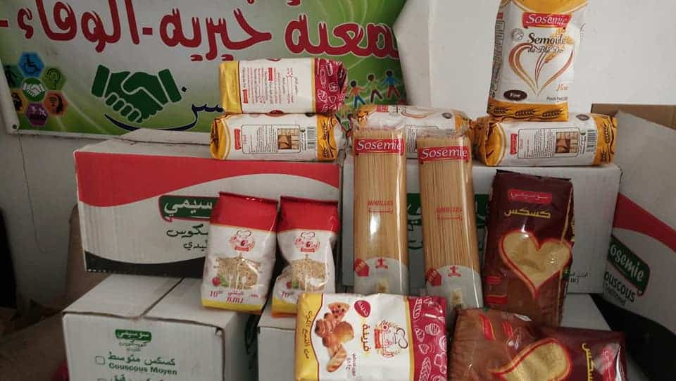 Association el wafa en aide humanitaire