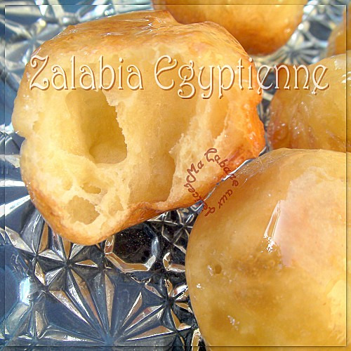 Zalabia egyptienne photo 5