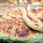 Murtabak photo 1
