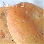 Pain oriental aux nigelles