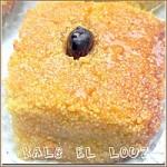 Kalb-el-louz-photo-2