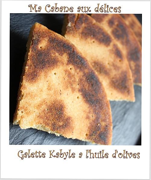 Galette kabyle a l'huile d'olives photo 2