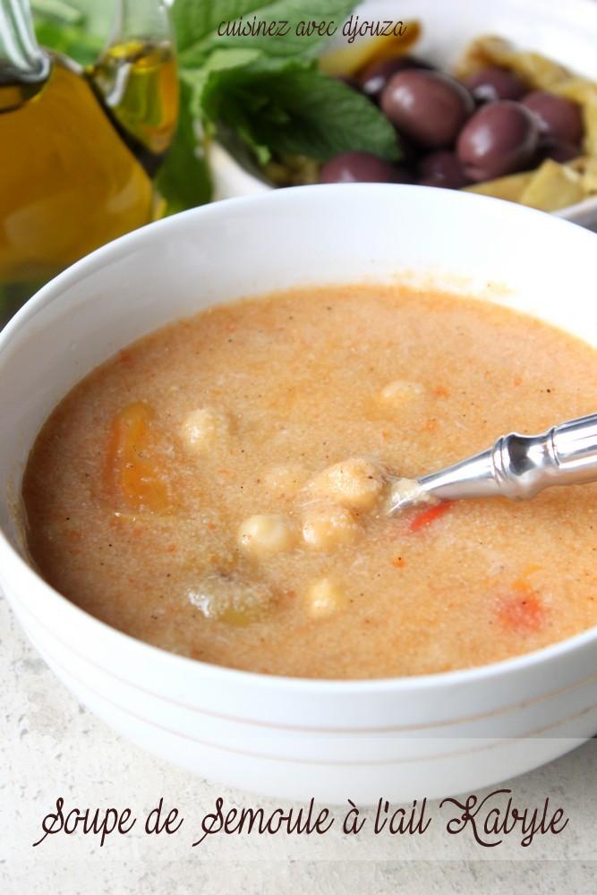 Soupe de semoule kabyle piquante à l'ail