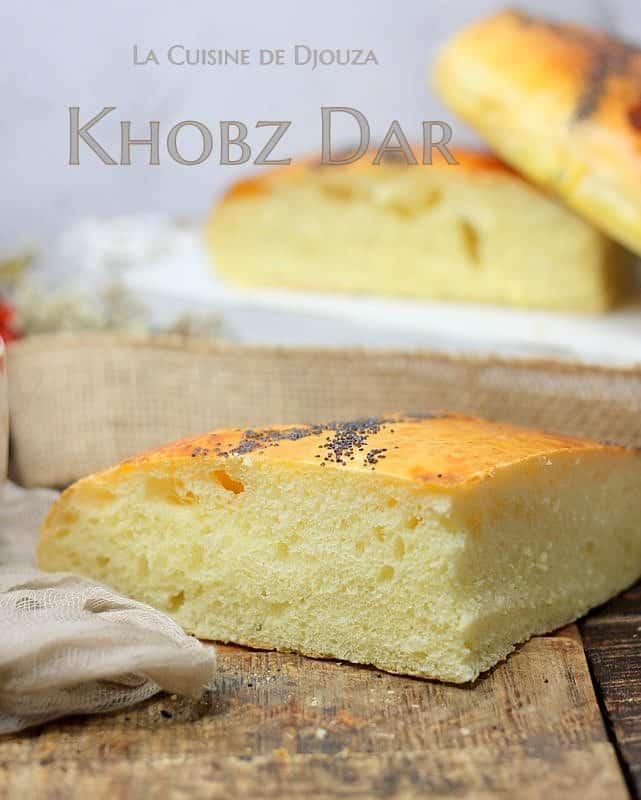 pain maison algérien au four khoubz dar
