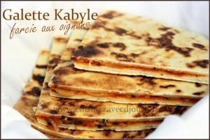 Galette kabyle, kesra farcie aux oignons et tomates