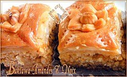 Baklawa amandes et noix photo 3