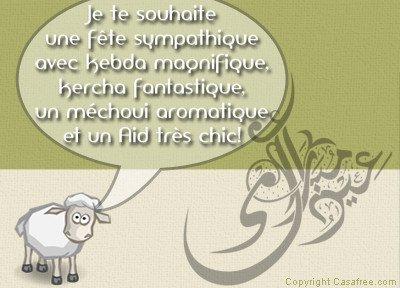 Bonne-fete-du-mouton-blog.jpg