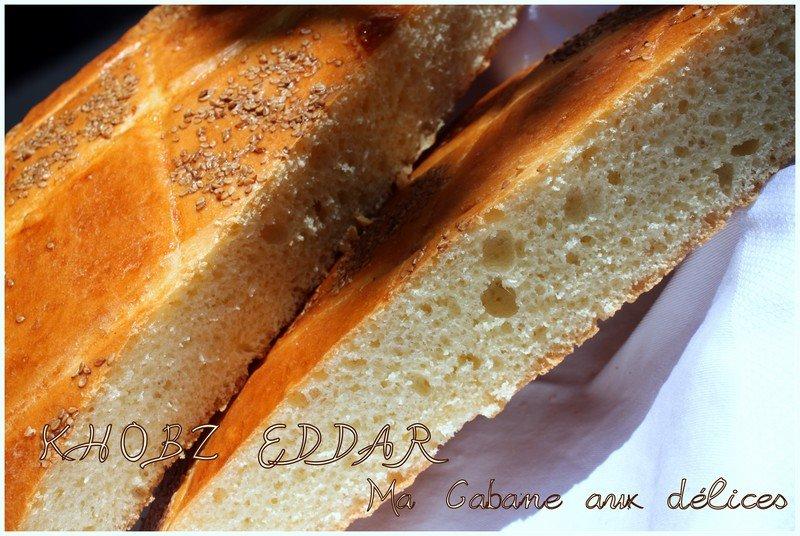 Khobz eddar pain maison photo 1