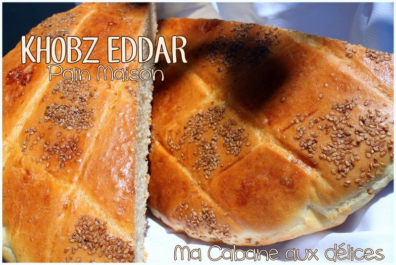 Khobz eddar pain maison photo 2