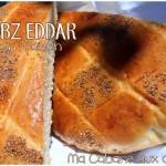 Khobz eddar pain maison