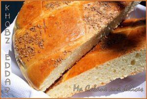 Khobz-eddar-pain-maison-photo-3-copie-1