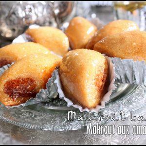 Makroute Lassel ou makrout aux amandes