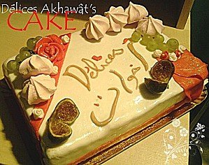delices-aklawat-cake.jpg