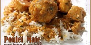 Poulet mafé sauce dakatine