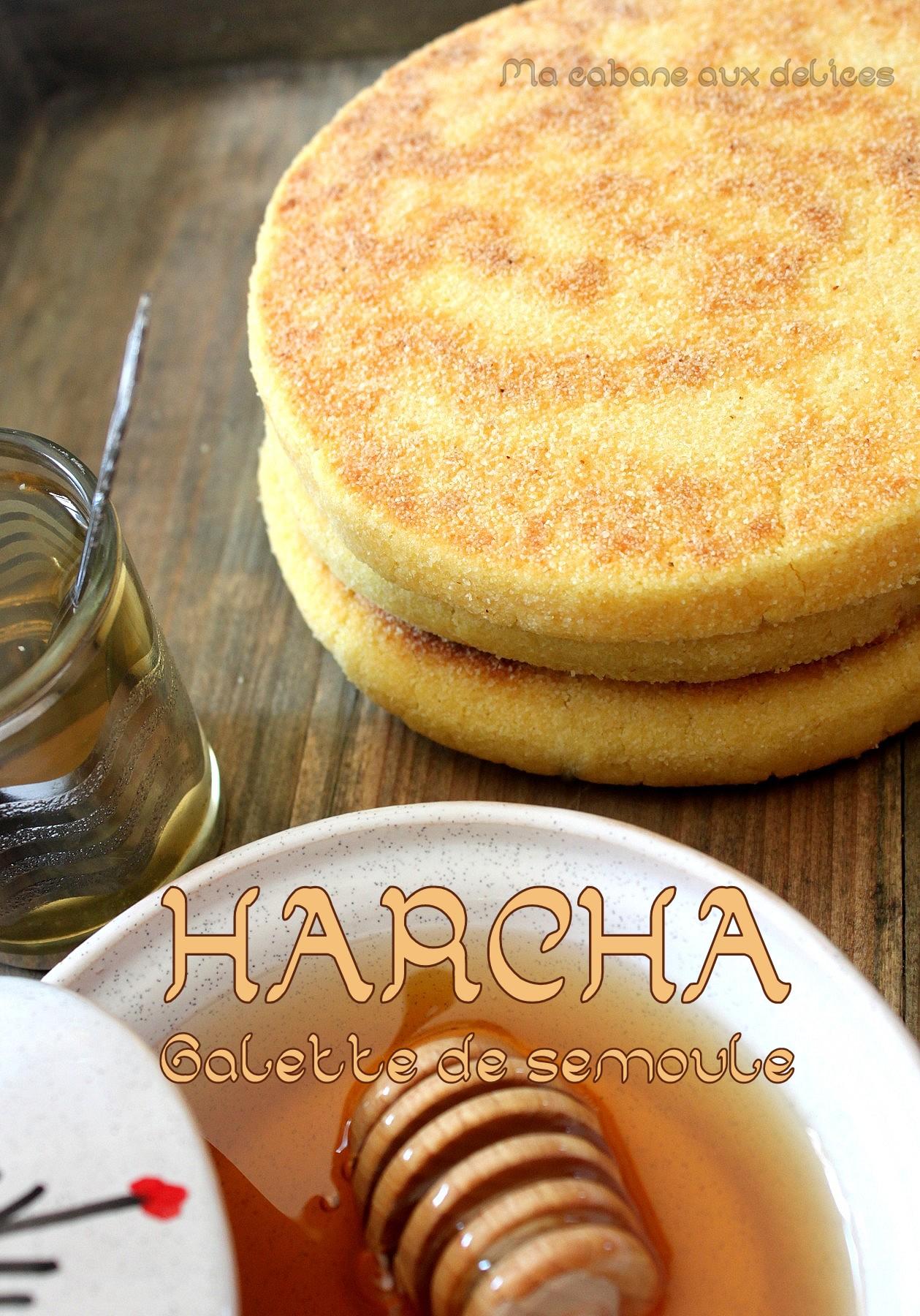 Harsha galette à la semoule moyenne