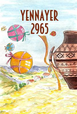Nouvel an berbere yennayer 2015