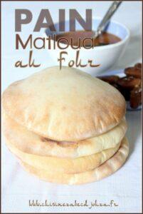 Matloua au four, pain maison au four (matloua el koucha)