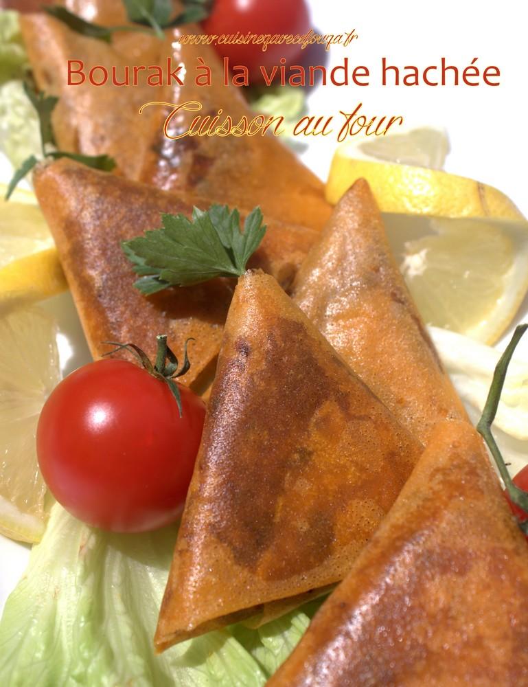 Recette Bourek à la viande hachée cuisson au four recette avec poivron