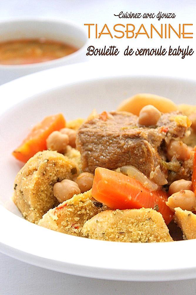 Recette Kabyle Facile Boulette De Semoule Tiasbanine La