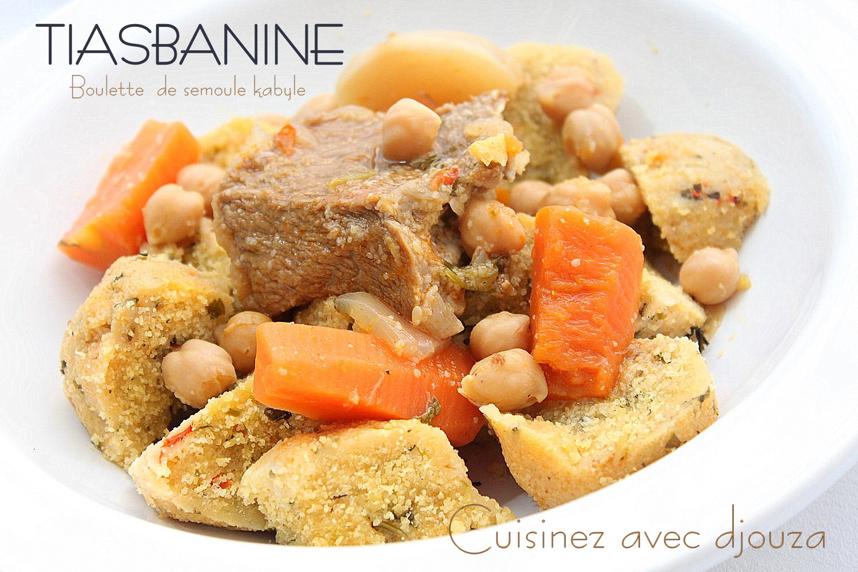Boulettes de semoule kabyle