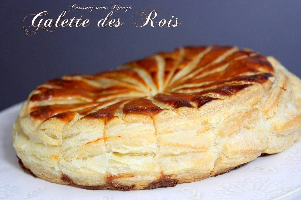 Galette des rois frangipane a l 39 orange la cuisine de djouza for Decoration galette des rois frangipane