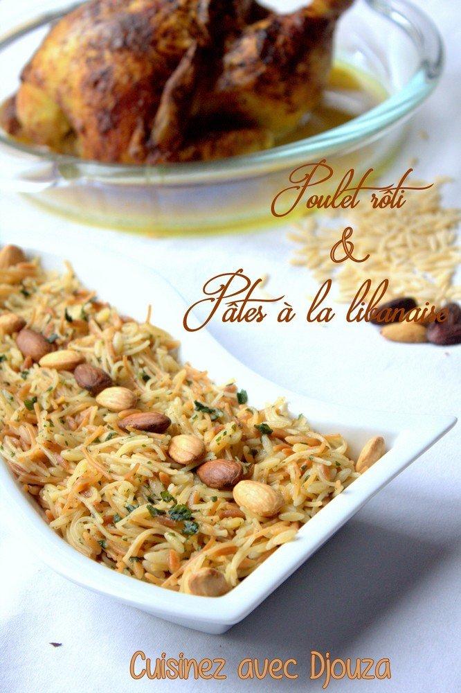 Accompagnement pour poulet roti blogs de cuisine for Accompagnement cuisine