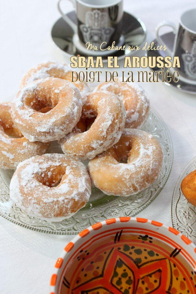 Beignet algerien sbaa el aroussa 1