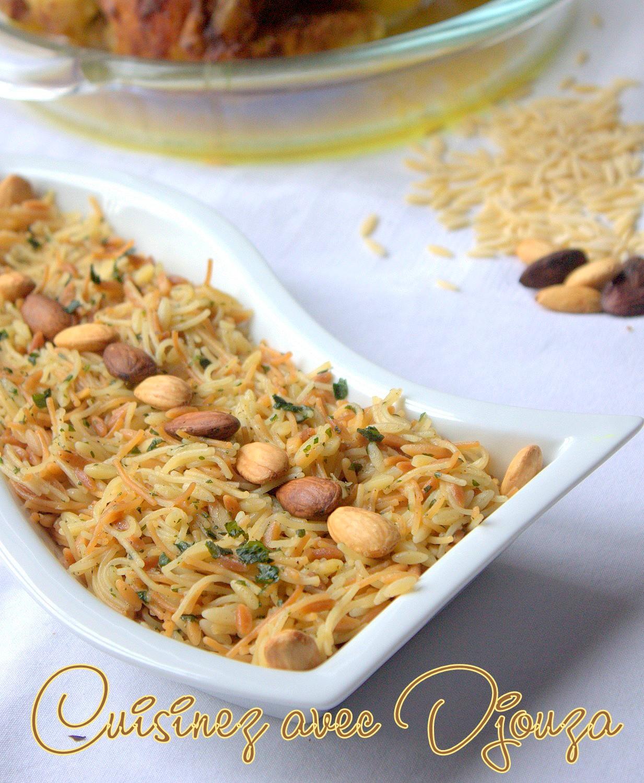 Accompagnement de pâtes à la libanaise
