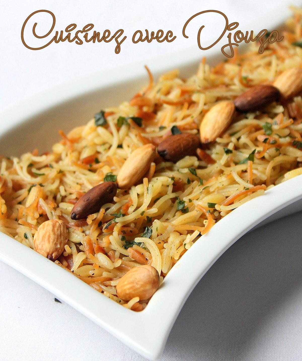 La Cuisine De Djouza: Accompagnement Poulet Roti