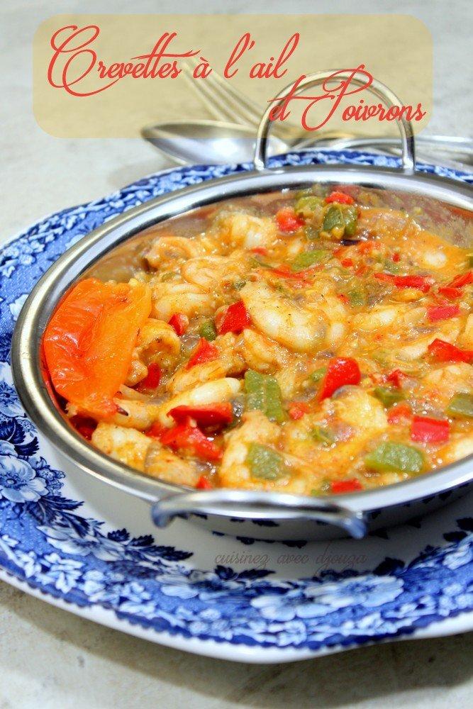 Crevettes sautées à l'ail et poivrons