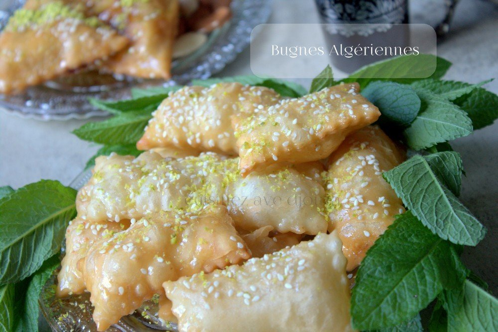Oreiller au miel bugnes algeriennes recettes faciles - Recette de cuisine algerienne traditionnelle ...