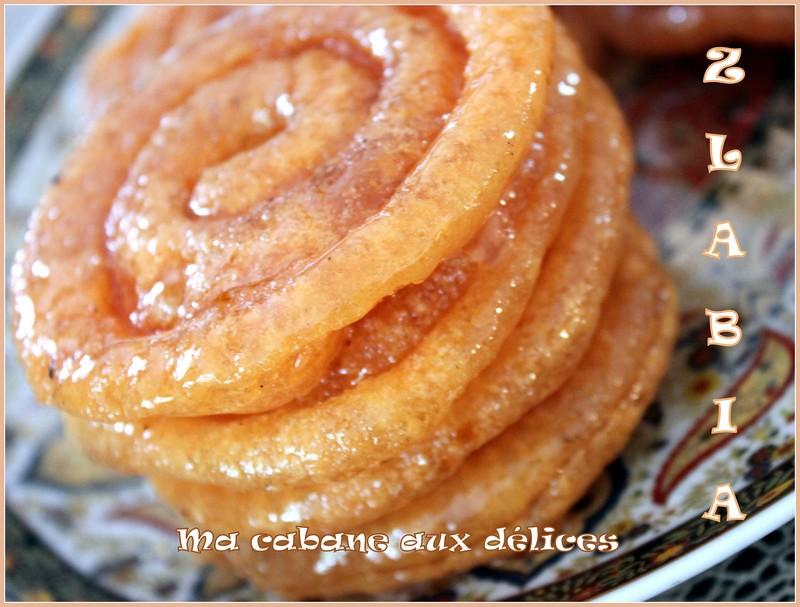 Recette Zlabia, gâteau oriental du ramadan