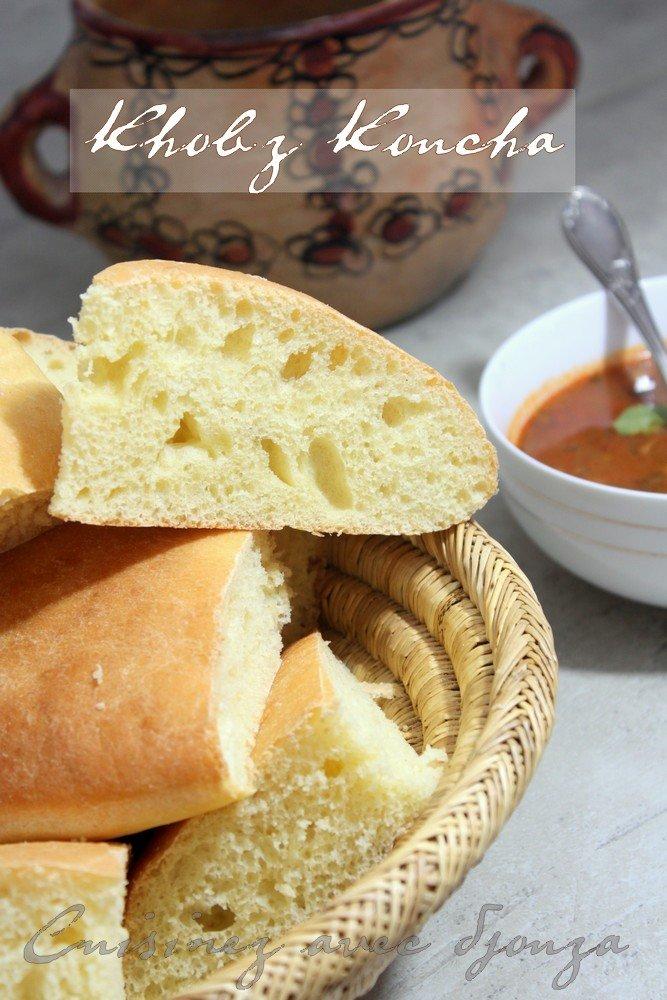 Pain traditionnel algérien khobz koucha facile 1