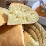 Pain traditionnel algérien khobz koucha facile