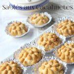 Sablé fondant aux cacahuètes et beurre de cacahuètes