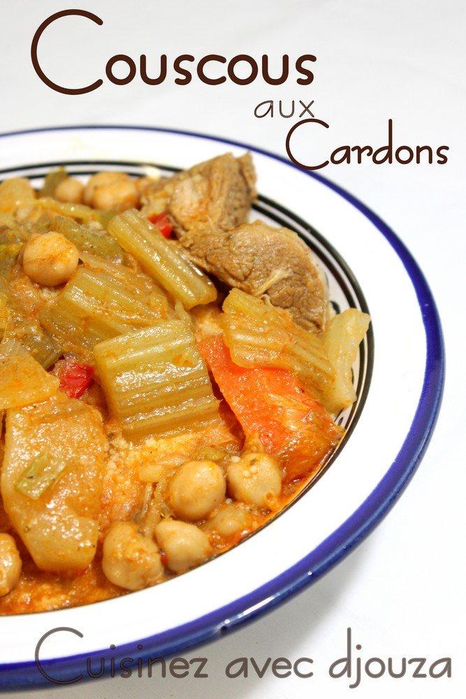 Couscous aux cardons seksou n taga blogs de cuisine for Cuisine kabyle
