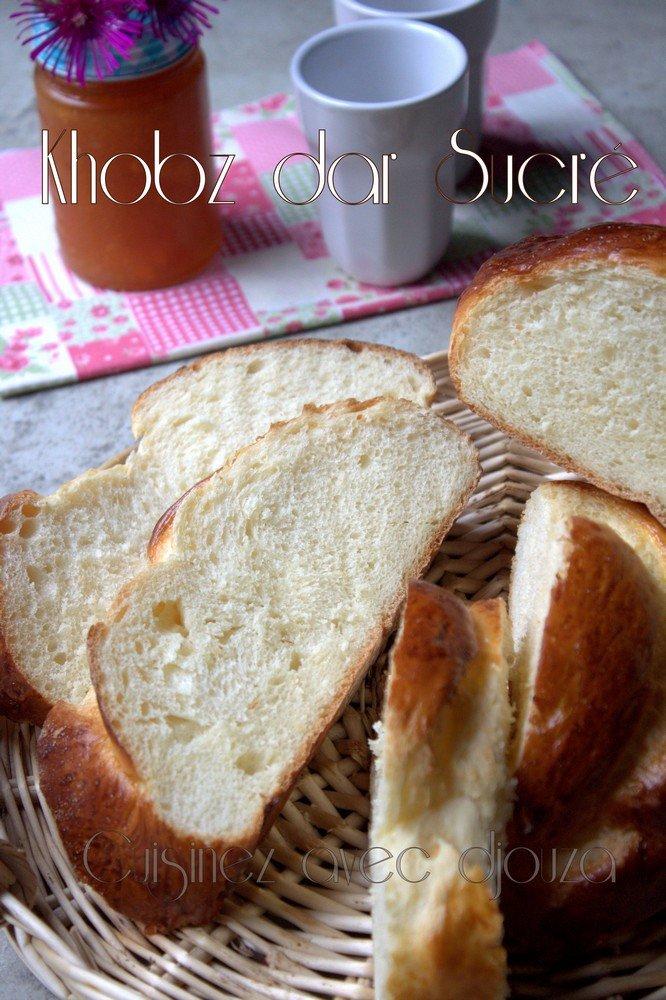 Khobz dar sucré pain maison sucré