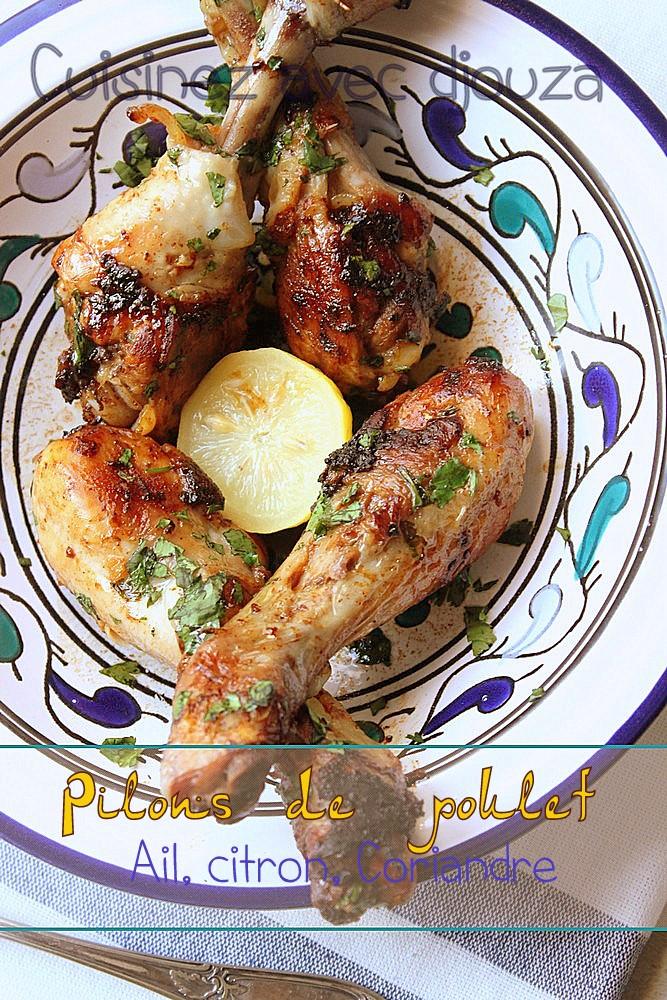 Pilons de poulet au four en marinade recettes faciles recettes rapides de djouza - Pilon de poulet a la poele ...