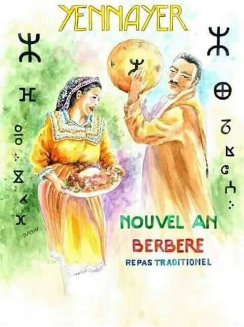Yennayer recette du nouvel an berbere