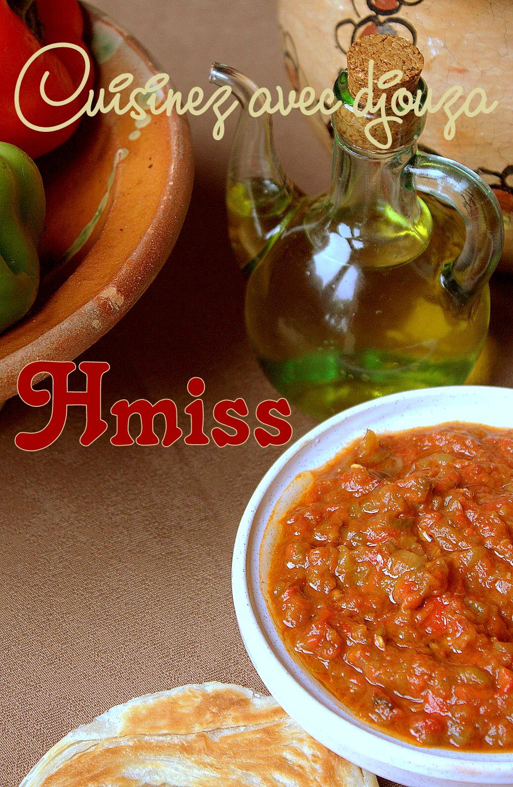 Hmiss, salade de poivron tomate algérienne