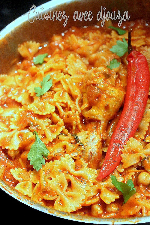 Pate tunisienne au poulet l 39 harissa recettes faciles - Recette de cuisine algerienne traditionnelle ...