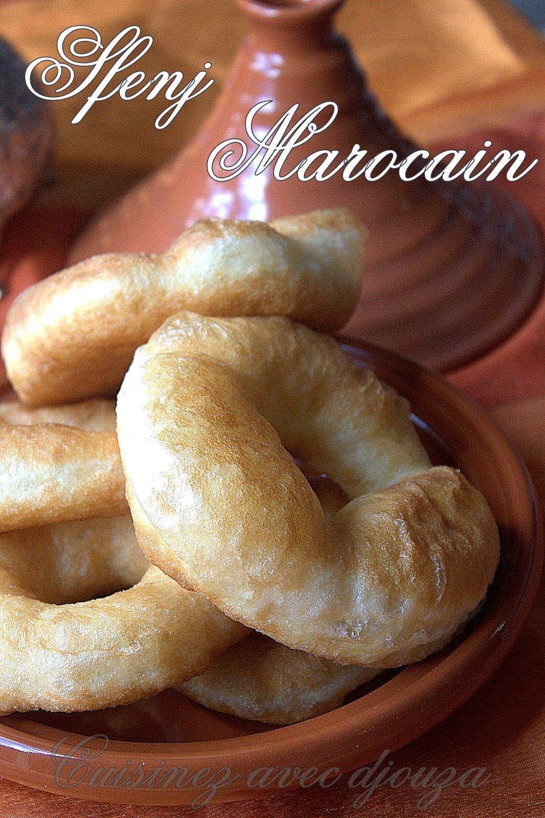 beignet marocain, sfenj