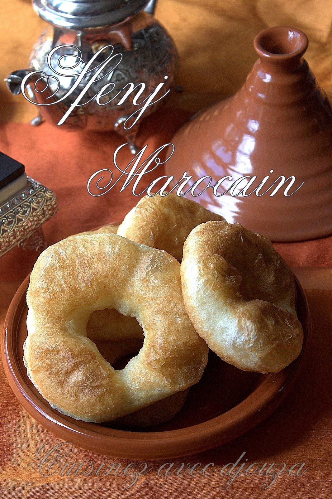 recette beignet marocain