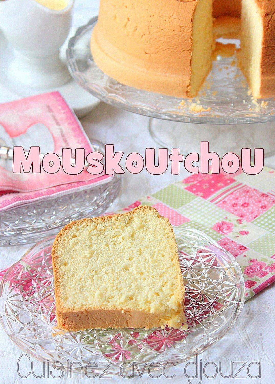 Mouskoutchou algérois recette facile