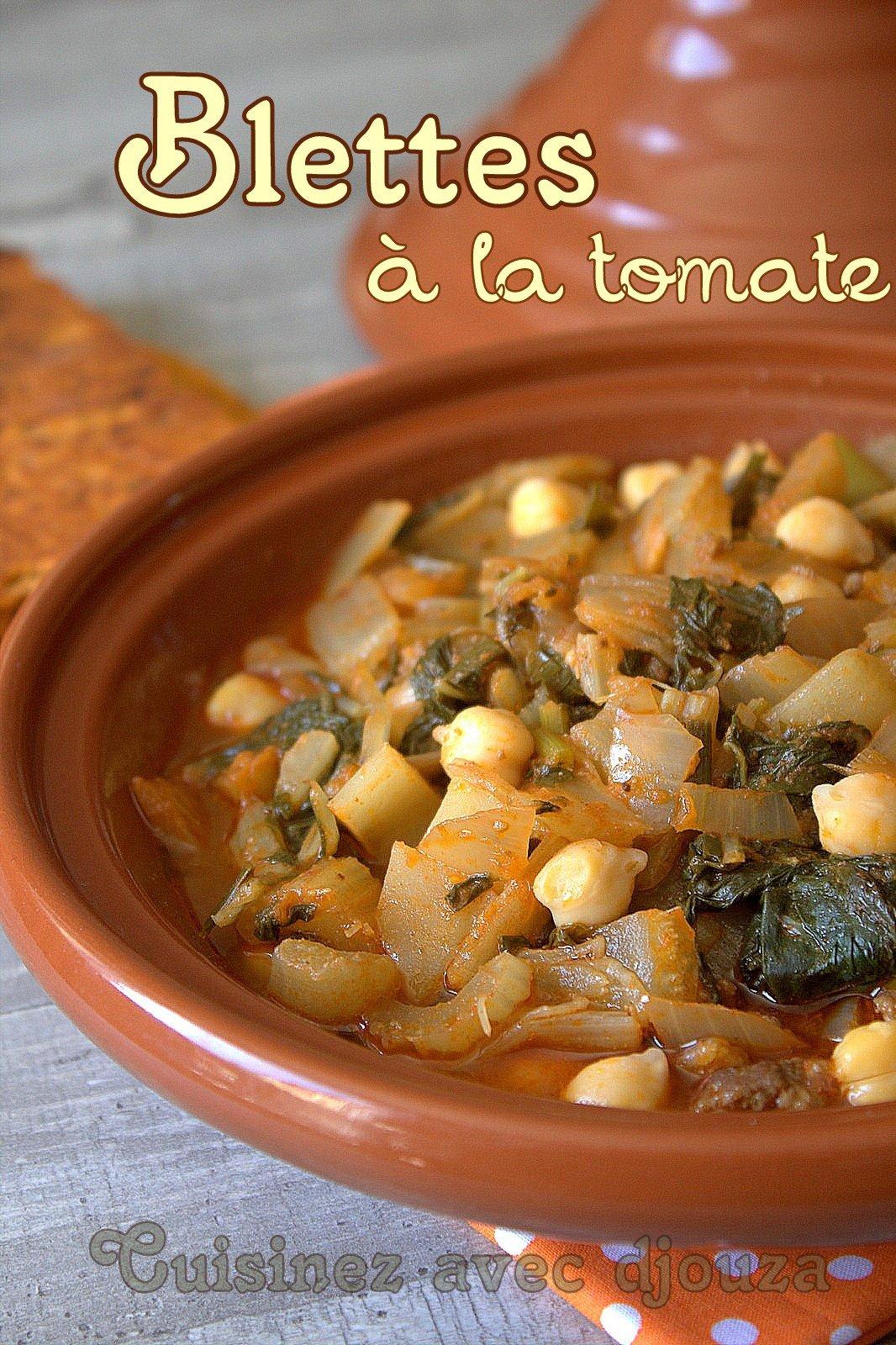 Recette de blettes l 39 alg rienne recettes faciles recettes rapides de djouza - Recette de cuisine algerienne gratins ...